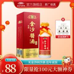 53°贵州金沙回沙酒 酱酒五星 酱香型 500ml单瓶装