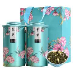 茉莉花茶叶浓香型绿茶新花礼盒送礼装 两罐共500g