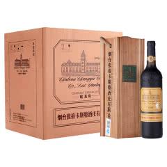 张裕 卡斯特酒庄(特选级)蛇龙珠干红葡萄酒750ml*6瓶