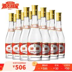 53度山西杏花村汾酒 玻瓶黄盖汾酒整箱清香高度白酒475ml(12瓶装)
