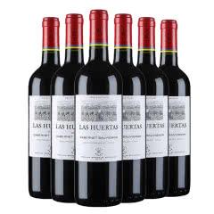 拉菲红酒 原瓶进口红酒 智利拉菲巴斯克花园干红葡萄酒(ASC正品行货)750ml(6瓶装)