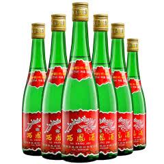 55°陕西 西凤酒高脖绿瓶 凤香型 口粮酒500ml*6瓶