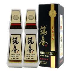 53度筑春酒酱香型陈年老酒店收藏酒白酒复古版黑盒500ml*2瓶