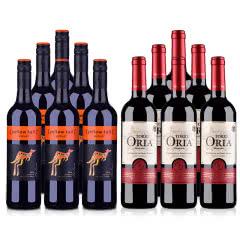 澳洲黄尾袋鼠梅洛红葡萄酒750ml*6+西班牙欧瑞安红标DO级干红葡萄酒750ml*6