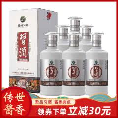 53度茅台集团 贵州习酒 酱香型高度白酒 过节送礼 银质习酒 500ml×6瓶 整箱