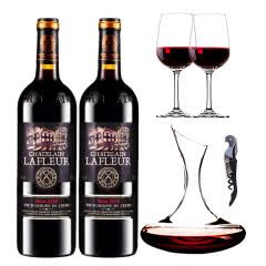 拉斐庄园2008珍酿原酒进口红酒特选干红葡萄酒 750ml*2两支 醒酒器装