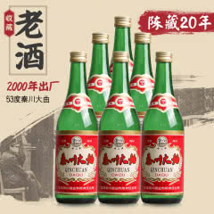 【老酒特卖】53°秦川大曲500ml(2000年)(6瓶装)收藏老酒