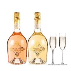 意大利原瓶进口红酒莫斯卡托起泡酒葡萄酒香槟气泡酒组合装750ml*2