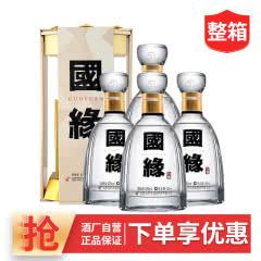 【厂家自营】 国缘四开42度500ml 整箱 商务白酒盒装宴庆会酒