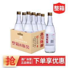 【厂家自营】今世缘 高沟陈酿500ml*8瓶白酒 整箱 纯粮口粮酒