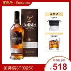 40°格兰菲迪18年单一麦芽威士忌700mL