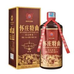 53°贵州怀庄集团 怀庄特曲二星上匠 纯粮 酱香型 白酒500ml *1瓶