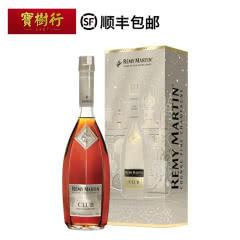 40°人头马优质700ml 2020年限量礼盒装 干邑白兰地 法国原装进口洋酒