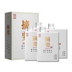 53°贵州金沙回沙摘要酒(珍品版)酱香型白酒500ml*4整箱
