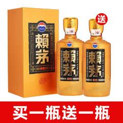 53°贵州茅台赖茅珍藏酱香型白酒礼盒500ml