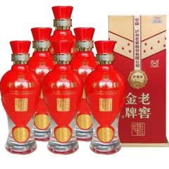【老酒特卖】42°泸州老窖 老窖金牌珍酿9浓香白酒500ml*6瓶(2015-2016年)