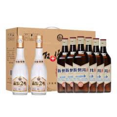 【酒厂直营】扳倒井42度酒头酒500ml*6瓶+52度品鉴2号500ml*2瓶