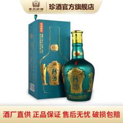 【限量供应】53°珍酒珍十五(狗年纪念版)500ml单瓶