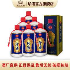 53°珍酒珍五贵州酱香型白酒礼盒装 易地茅台酒固态纯粮500ml*6瓶【新老包装随机发货】