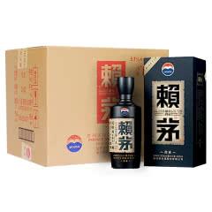 53°赖茅传承蓝整箱装(500ml*6瓶)