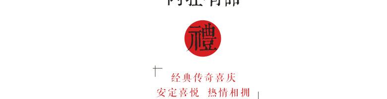 logo logo 标志 设计 图标 780_200