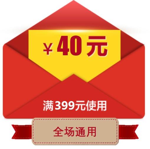 金币兑换399-40元券