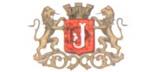 约瑟夫杜鲁安