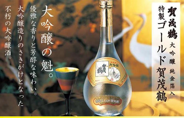 15.5°日本广岛贺茂鹤大吟酿清酒720ml