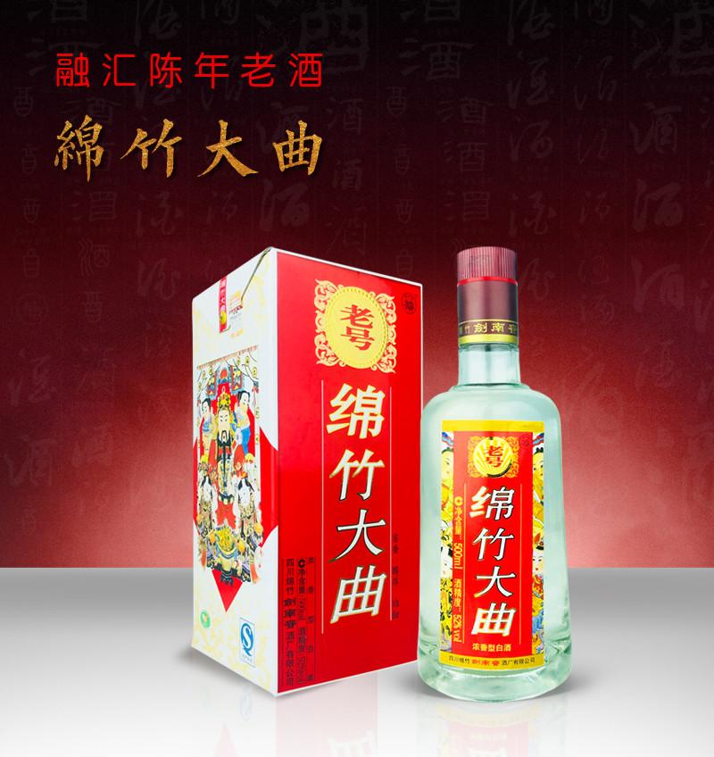 融汇陈年老酒 52°剑南春酒厂绵竹大曲老号500ml(6瓶装)2014年