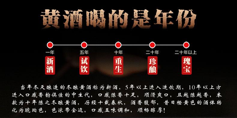 绍兴黄酒 青花玻瓷十年陈 绍兴花雕酒500ml单瓶装