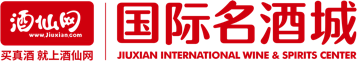 新零售logo
