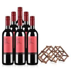 智利红酒整箱SITE精选西拉红葡萄酒750ml(6瓶装)+6支装折叠酒架