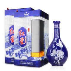 52°红星二锅头珍品蓝花500ml(2瓶装)