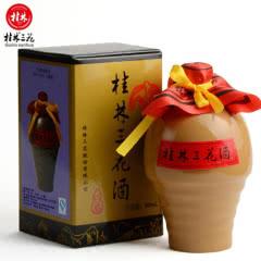 55°米香型白酒陶瓶特酿桂林三花酒500ml