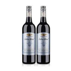 【清仓】澳大利亚红酒纷赋银标西拉赤霞珠马尔贝克干红葡萄酒750ml(双瓶装)