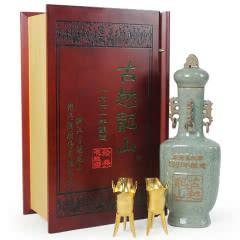 绍兴黄酒 古越龙山五十年(50年)陈花雕酒 1961年冬酿 500ml 礼盒送礼收藏