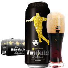 德国进口啤酒瓦伦丁大麦黑啤酒500ml(24听装)