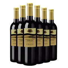 意大利原瓶进口LEROVILE系列蒙特普恰诺红葡萄酒750ml*6整箱装