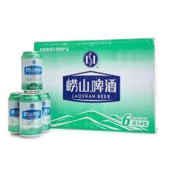 青岛崂山啤酒 崂山劲爽8度淡啤330ml*24听 整箱罐装啤酒