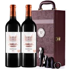 (列级庄·名庄·副牌)碧尚男爵庄园男爵古堡副牌2013干红葡萄酒红酒礼盒装750ml*2