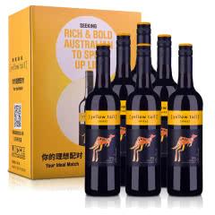 澳洲红酒黄尾袋鼠西拉红葡萄酒750ml(6支礼盒装)