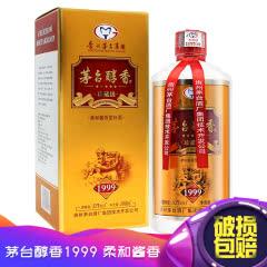 53°贵州茅台酒厂集团技术开发公司 五星珍藏级柔和酱香型白酒 500ml