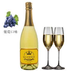 皇冠QUEENIE香槟起泡酒甜型气泡酒红酒甜酒 葡萄味 送杯2个 750ml