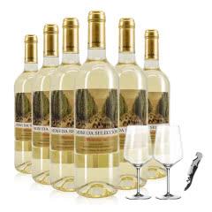 进口葡萄酒西班牙DO级干白 原瓶正品 沐诺精选霞多丽 整箱6支装