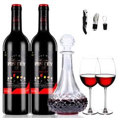 甜型葡萄酒黛西赤霞珠半干甜红葡萄酒750ml*2(酒具套装)