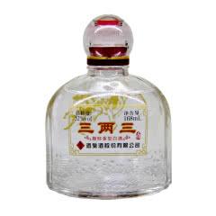 52°酒鬼酒三两三单瓶168ml