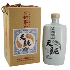 绍兴黄酒14°古越龙山天纯本色黄酒3000ml不添加焦糖色半干型