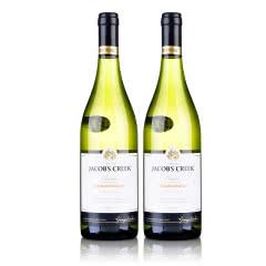 澳大利亚杰卡斯经典系列霞多丽干白葡萄酒750ml(双瓶装)