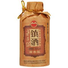 50°贵州茅台镇酱香型白酒粮食酒高粱酒品鉴小酒版125ml