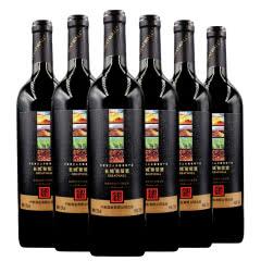 长城大漠壹号高级解百纳干红葡萄酒750ml 6支整箱
